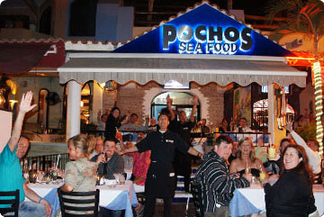 Pochos restaurant on the Cabo Marina
